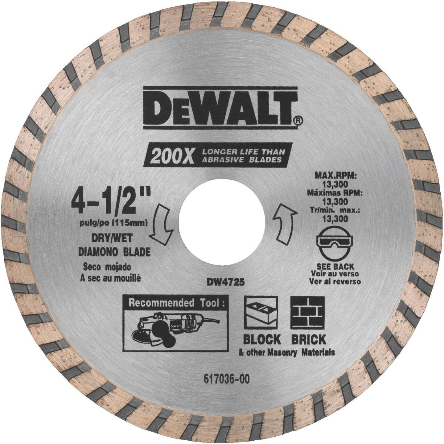 DeWalt High Performance 4-1/2 In. Turbo Rim Dry/Wet Cut Diamond Blade Image 1